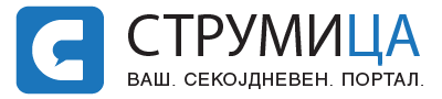 strumica logo