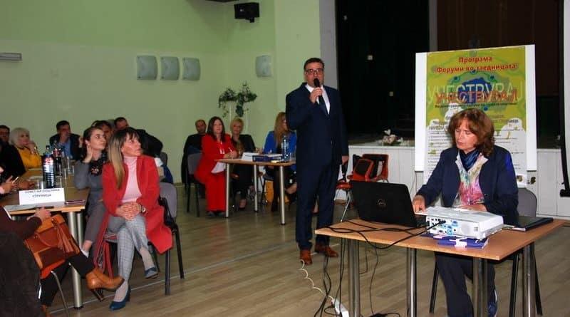 Прва сесија од Буџетскиот форум во општина Струмица 2018/2019 година
