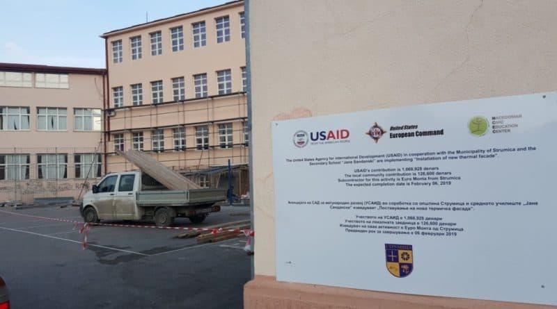 """Средното општинско училиште """"Јане Сандански"""" доби нова термичка фасада"""