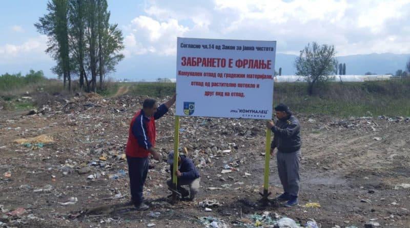 "Поставени табли во Струмица ""ЗАБРАНЕТО е фрлање комунален отпад"" – Еко Фронт"