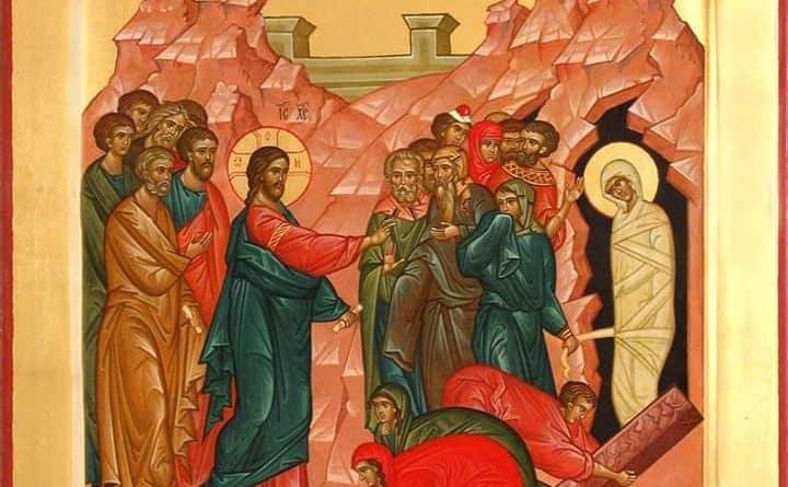 Денеска се празнува Лазарева Сабота